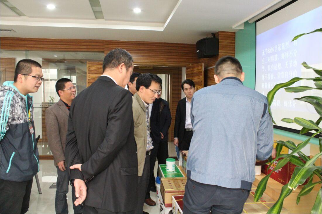 XiangAn districtleader visit